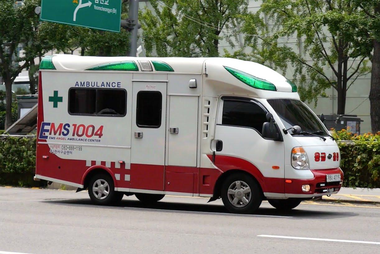 Медицинская страховка в Южной Корее покрывает вызов неотложной помощи