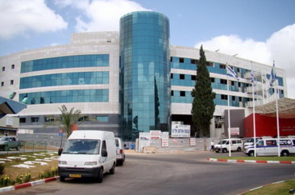 Работа в Израиле отзывы, зарплаты, условия работы и жизни - клиника