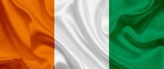 flag_irlandii